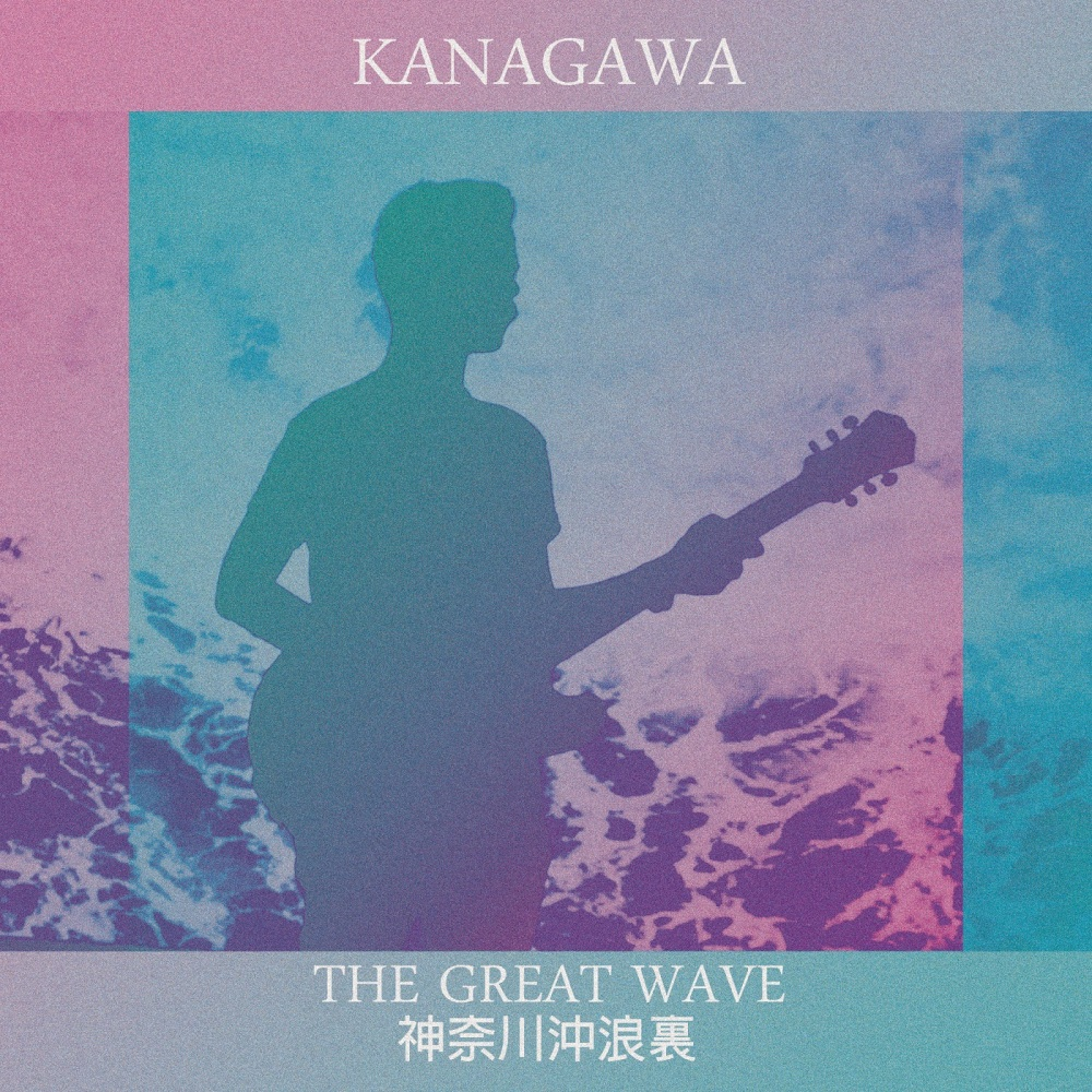 The Great Wave - Capa - Kaganawa